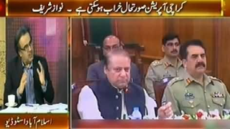 Live With Dr. Shahid Masood (Prime Minister Meeting with Army Chief, DG ISI in Karachi) - 14th May 2014