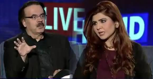 Live With Dr Shahid Masood (Propaganda Against General (R) Raheel Sharif) – 11th January 2017