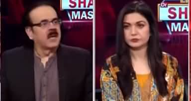 Live with Dr. Shahid Masood (Protest..) - 25th October 2021