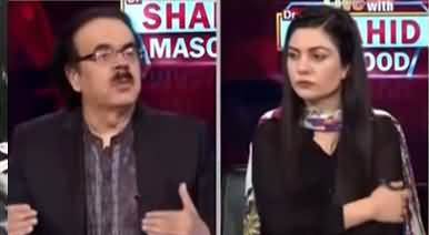 Live with Dr. Shahid Masood (Protests And Civil War) - 15th July 2021