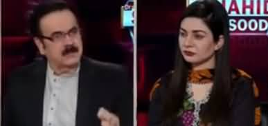 Live with Dr. Shahid Masood (Protests & Chaos in America) - 1st June 2020