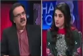 Live With Dr Shahid Masood (PSL Final, Terrorism & Other Issues) – 1st March 2017