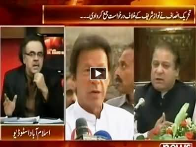 Live with Dr. Shahid Masood (PTI Action Against Nawaz Sharif, Ch. Nisar & Other Issues) - 9th July 2014