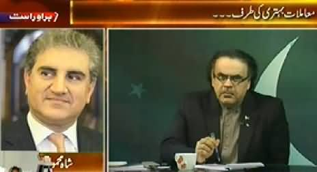 Live with Dr. Shahid Masood (PTI and PAT Dharna in Red Zone) 11PM To 12PM – 20th August 2014