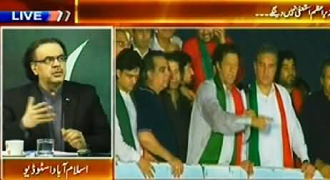 Live with Dr. Shahid Masood (PTI and PAT Dharna in Red Zone) 11PM to 12PM – 21st August 2014