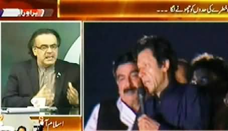 Live with Dr. Shahid Masood (PTI and PAT Dharna in Red Zone) 7PM To 8PM – 20th August 2014