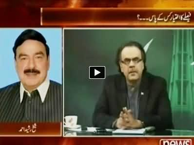 Live with Dr. Shahid Masood (PTI and PAT Dharna in Red Zone) 7PM to 8PM – 21st August 2014
