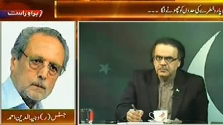 Live with Dr. Shahid Masood (PTI and PAT Dharna in Red Zone) 8PM To 9PM – 20th August 2014