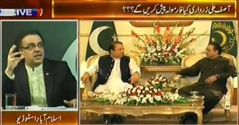 Live with Dr. Shahid Masood (PTI and PAT Dharna Special) 11PM To 12AM – 22nd August 2014