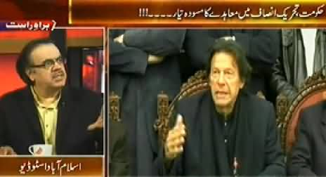 Live With Dr. Shahid Masood (PTI and PMLN Agreement Ready) - 25th December 2014