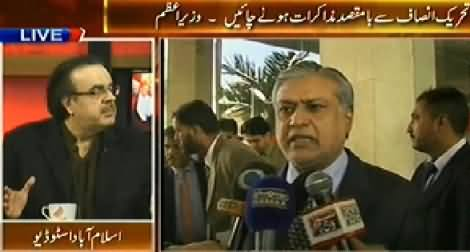 Live with Dr. Shahid Masood (PTI and PMLN Going to Start Dialogues) - 10th December 2014