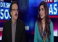 Live With Dr Shahid Masood (PTI Decides To Go To Parliament) – 13th December 2016