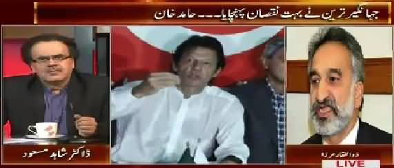 Live With Dr. Shahid Masood (PTI Internal Differences, Indian Allegations) – 27th July 2015