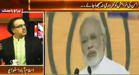 Live With Dr. Shahid Masood (PTI Jalsa in Multan, Indian Aggression on Border) – 10th October 2014