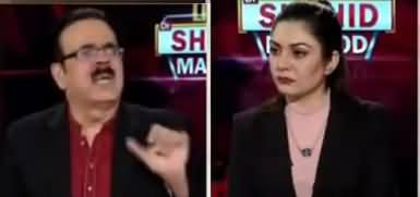 Live with Dr. Shahid Masood (PTI Ki Kaunsi Wicket Kamzoor?) - 23rd January 2020