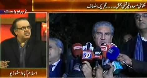 Live With Dr. Shahid Masood (PTI, PMLN Dialogues, Benazir Death Anniversary) - 26th December 2014