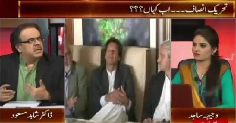 Live With Dr. Shahid Masood (PTI's Condition After Judicial Commission Report) – 25th July 2015