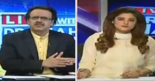 Live With Dr Shahid Masood (PTI To File Reference Against PM) – 24th June 2016