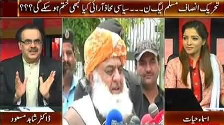 Live With Dr. Shahid Masood (PTI Vs PMLN, Mahaz Arai Kab Khatam Hogi?) – 13th October 2015