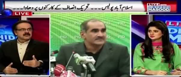 Live With Dr Shahid Masood (PTI Workers Par Police Ka Dhawa) – 27th October 2016