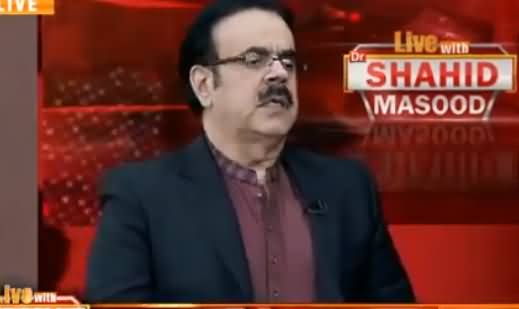 Live With Dr. Shahid Masood (PTM Issue, Chairman NAB Controversy) - 27th May 2019