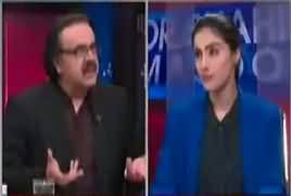 Live With Dr Shahid Masood (Punjab Maidan e Jang) – 6th August 2017