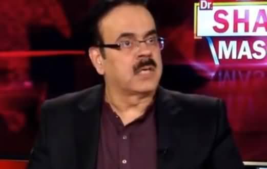 Live With Dr. Shahid Masood (Punjab Mein Ahem Tabdeelian?) - 3rd September 2019
