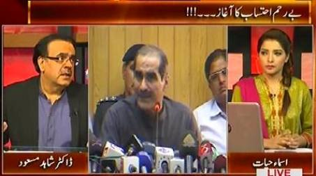 Live With Dr. Shahid Masood (Punjab Mein Be-Reham Ehtisab Ka Aghaz) – 17th September 2015