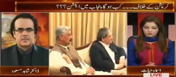 Live With Dr. Shahid Masood (Punjab Mein Corruption Ke Khilaf Operation Kab Hoga?) – 28th December 2015