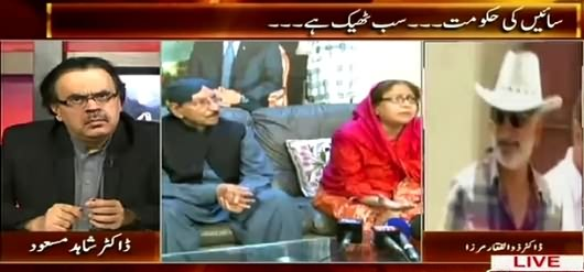 Live With Dr. Shahid Masood (Govt of Qaim Ali Shah, Is Every Thing Ok in Sindh?) – 17th May 2015