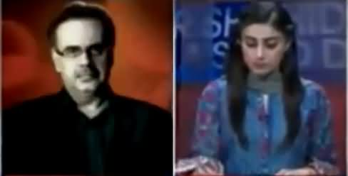 Live With Dr Shahid Masood (Qanoon e Qudrat Bhi Hai) – 16th March 2018