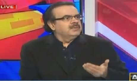 Live With Dr Shahid Masood (Qaum Ko Bara Chona Lag Gaya) – 11th February 2016