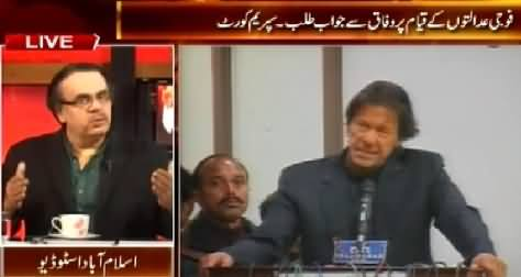 Live With Dr. Shahid Masood (Qaum Tabahi Ke Dahane Par) - 28th January 2015