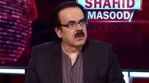 Live with Dr. Shahid Masood (Qaumi Salamati Ijlas) - 2nd July 2021