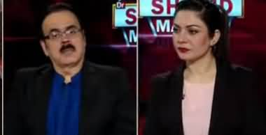 Live with Dr. Shahid Masood (Qudrat Ke Faisle) - 5th March 2020