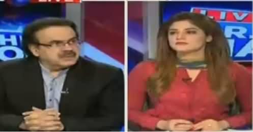 Live With Dr Shahid Masood (Ramzan ul Mubarak Mein Kya Hoga) – 6th June 2016