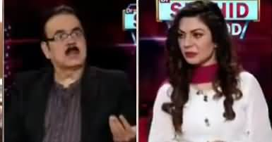 Live With Dr. Shahid Masood (Rana Sanaullah Case) - 25th December 2019