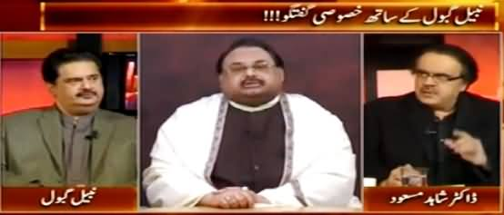 Live With Dr. Shahid Masood (Rangers Are Not Lying, Nabil Gabol Exclusive) – 14th March 2015