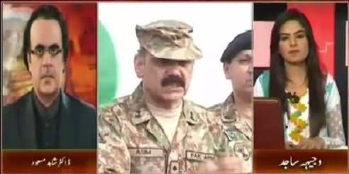 Live With Dr. Shahid Masood (Rangers Briefing To Corps Commander Over Karachi Operation) – 19th June 2015