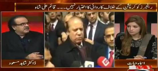 Live With Dr. Shahid Masood (Rangers Cannot Take Action Against Corruption - CM Sindh) – 24th January 2016