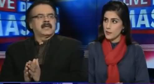Live With Dr Shahid Masood (Rangers Extension, Panama Case) - 19th January 2017