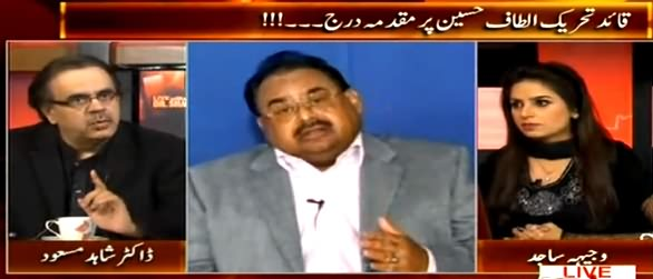 Live With Dr. Shahid Masood (Rangers File Case Against MQM Chief Altaf Hussain) – 17th March 2015