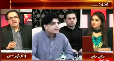 Live With Dr. Shahid Masood (Rangers in Karachi, 150 Mega Corruption Cases) – 8th July 2015