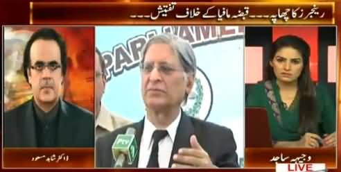 Live With Dr. Shahid Masood (Rangers Ka Chaapa, Qabza Mafia Ke Khilaf Tafteesh) – 15th June 2015