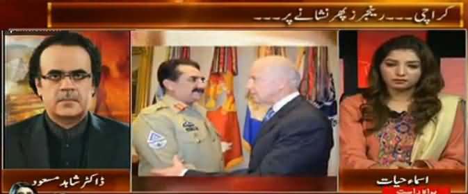 Live With Dr. Shahid Masood (Rangers, Once Again on The Target of Terrorists) - 20th November 2015