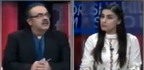 Live With Dr Shahid Masood (Rass Gullon Ka Mausam) – 4th March 2018