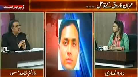 Live With Dr. Shahid Masood (Real Story of Imran Farooq Murderers) – 28th May 2014
