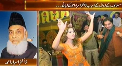 Live With Dr. Shahid Masood (Reasons of Downfall of Muslims By Dr. Israr Ahmad) - 22nd December 2014