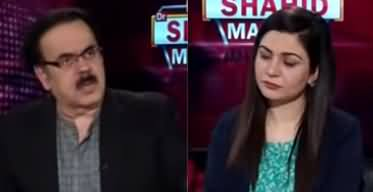 Live with Dr. Shahid Masood (Red Alert...) - 28th June 2020