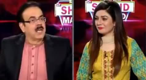 Live With Dr. Shahid Masood (Region & Israil) - 31st August 2019